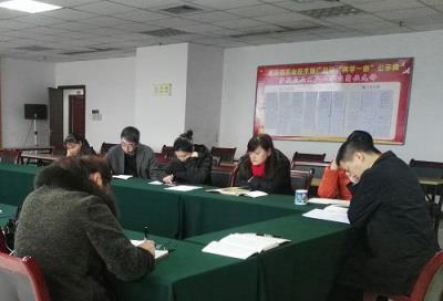 重庆市农技总站召开主题党日活动――不忘初心,牢记使命,做好新时代答卷人