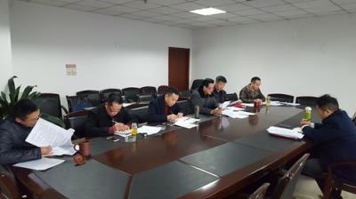 重庆市农技总站召开2017年度民主生活会
