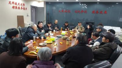 重庆市农技总站召开老同志新春座谈会
